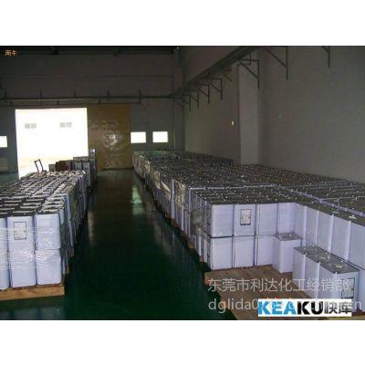 供应东莞利达环保天那水批发 货源稳定 量大从优