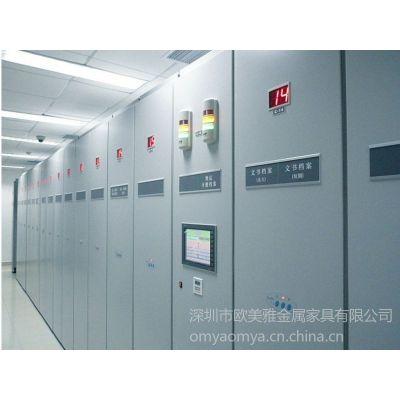 供应深圳智能档案资料储存柜生产厂家 定做智能密集柜 电动密集柜