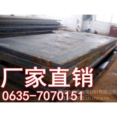 供应ASTM4340钢板¢过磅价
