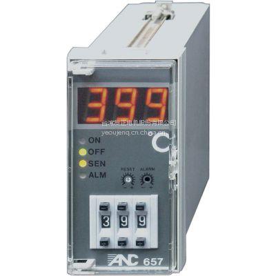 供应友正 ANC -657类比温控器/溫控表/控溫器/