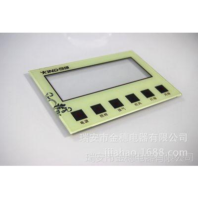 (厂家直销)钢化玻璃面板 触摸开关面板 智能浴霸面板 可定制