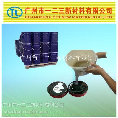电子元器件的各种密封浇注形成绝缘体系透明软性电子灌封胶广东有卖