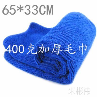 加厚超细纤维擦车巾干发毛巾 汽车洗车毛巾 加厚65*33洗车巾400克