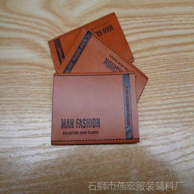 【厂家生产】仿PU皮革皮标金属合金标牛仔裤皮标外贸易皮牌吊牌。