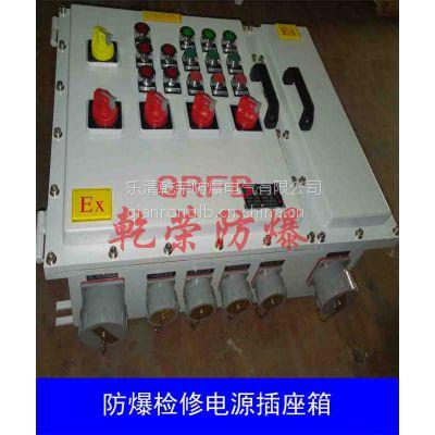 乾荣牌BXX53防爆移动检修电源插座箱来图订做