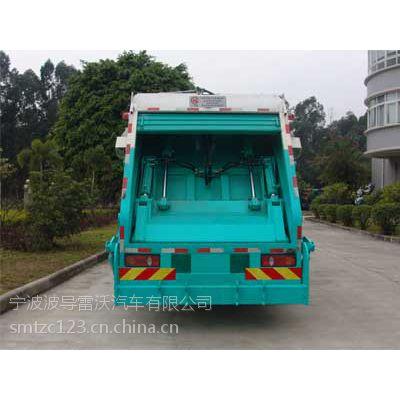 杭州全自动化压缩式垃圾车厂家直销