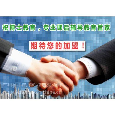 上海办一个少儿托管中心需要走些什么流程?