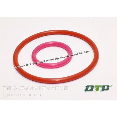 氟胶O型圈进口 FKM密封圈 进口氟橡胶O型圈