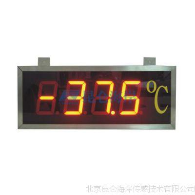 北京昆仑海岸大屏显示器DP价格 北京大屏显示器生产厂家