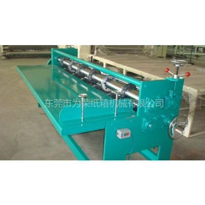 供应供应G6-P25普通分纸机,瓦楞纸箱机械