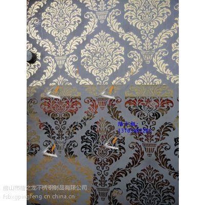 无指纹不锈钢玫瑰金蚀刻板 304玫瑰金不锈钢花纹板 不锈钢玫瑰金花纹板厂家