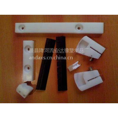 精密注塑模具制造 注塑加工 注塑模具生产注塑加工厂