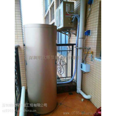 空气能热水工程 深圳空气能热水工程 中央热水系统工程 优惠中