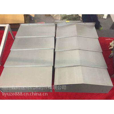 供应韩国斗山数控机床/CNC数控车床导轨钢板式防护罩