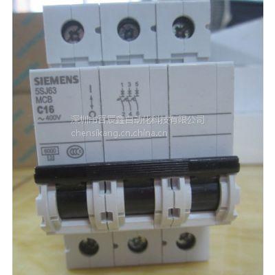 5ST37030CC微型断路器,大量西门子正品现货