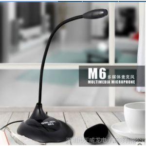 供应声赖M6  电脑专用麦克风 有线话筒动圈式单声道k歌卡拉ok唱吧yy