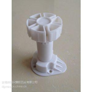 供应供应塑胶橱柜调整脚 调节脚 (黑白2色)