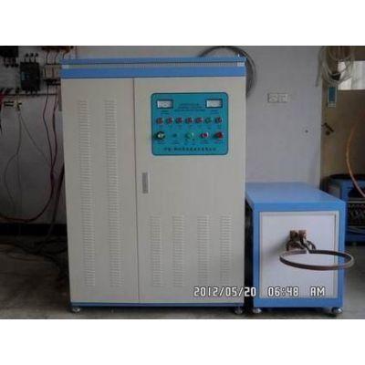 供应高频炉-200KW高频感应加热设备