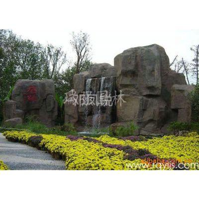 供应欢迎订做塑石假山,塑树,黄腊石\英石假山