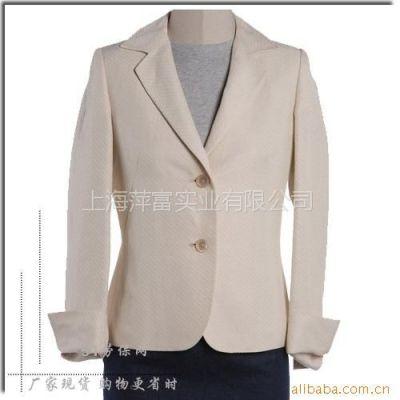供应上海职业制服 女式职业装 套装 休闲装 职业装加工厂 专业定做