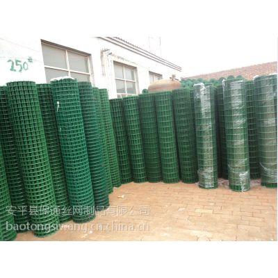 供应保通供应 包塑荷兰网 农业养殖铁丝网 浸塑铁丝电焊网