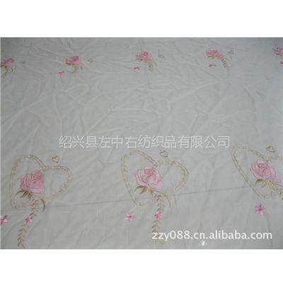 供应高档婚房英式客厅卧室成品遮光窗帘提花绣花定做