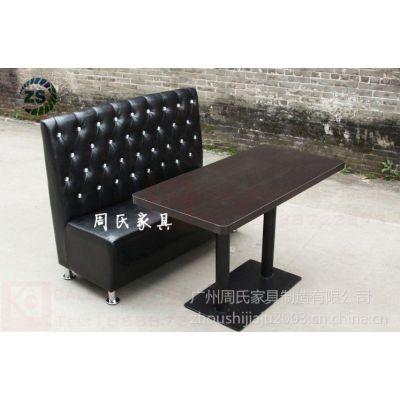 供应广州厂家生产定制优质耐磨坐感舒适的餐厅卡座沙发ZS-D116