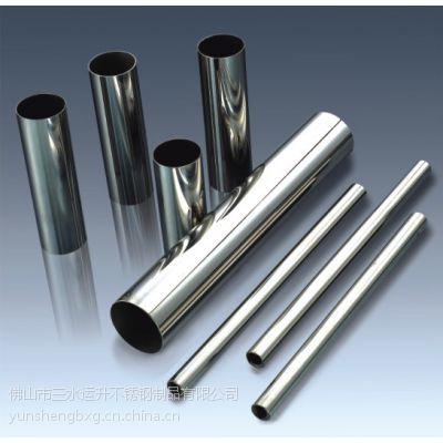 厂家批发201不锈钢管,不锈钢焊管,常备现货,诚招经销商 运升焊管 质量保证
