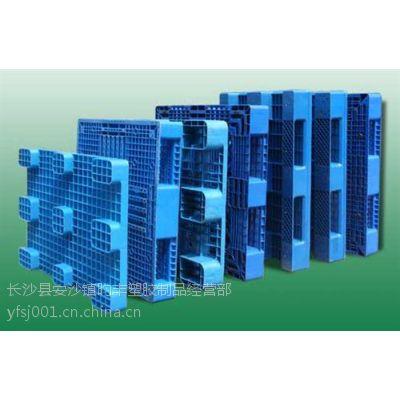 供应塑料托盘生产|湘西州塑料托盘生产|昀丰塑胶