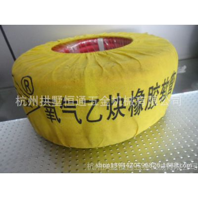 杭州恒通-上海焊工乙炔高压耐用管
