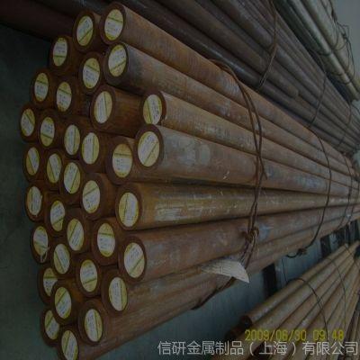 供应9SiCr低合金刃具工具钢 品质保证 价格优廉 上海销售部
