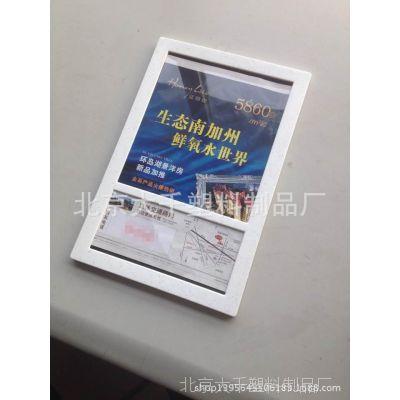 全国超低价、仿大理石广告框、电梯广告框、卫生间广告框、33*22