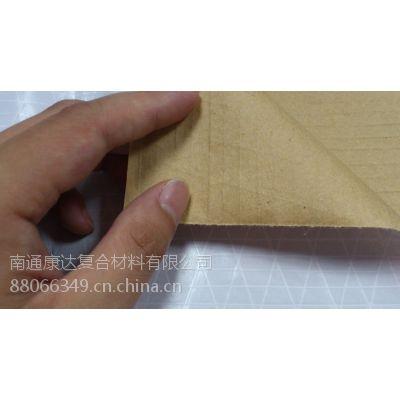 现货供应纸基聚丙烯塑料防潮贴面 三合一隔汽层