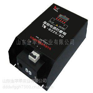 买好的防雷箱,就选金苹果实业——上海防雷箱