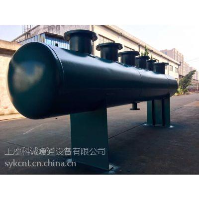供应宁波、杭州、台州、温州等水系统集分水器