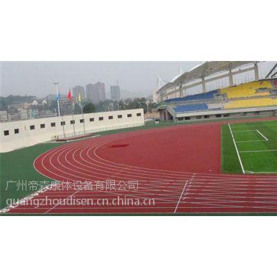 塑胶跑道工程 塑胶跑道 广州帝森(已认证)
