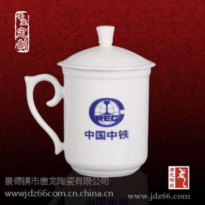 景德镇唐龙陶瓷厂家定制礼品陶瓷茶杯
