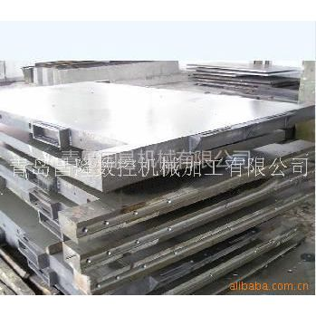 供应提供液压板、加工数控及CNC加工