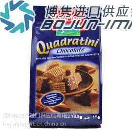 供应深圳皇岗口袋饼干进口报关|代理|清关|流程|手续|费用博隽