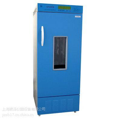 供应LRH-250A生化培养箱