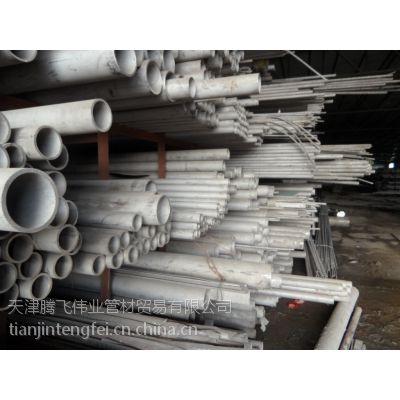 供应304不锈钢无缝管 消防管道用管 机械加工用管 材料正宗 价格便宜