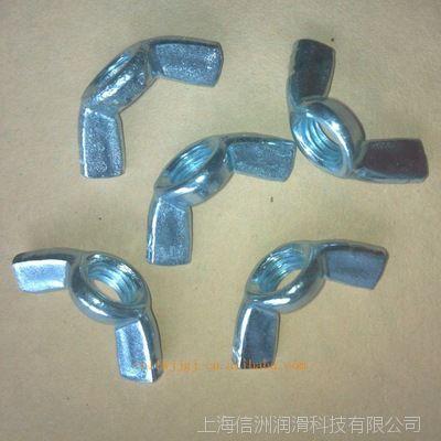 上海厂家现供应碳钢 不锈钢蝶形螺丝 规格齐全