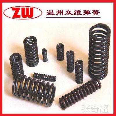 高强度弹簧定做 发黑处理 按尺寸 材质定做弹簧