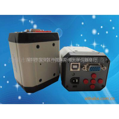 供应双输出工业相机 200万工业相机 显微镜摄像头 工业摄像头 UV200