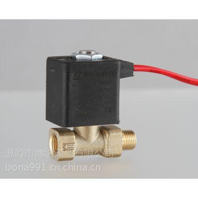 BONA ZCQ-20Y-10空气等离子切割机氩弧焊机送丝机电磁阀