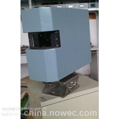 供应 AILISI-HC型窑胴体扫描仪