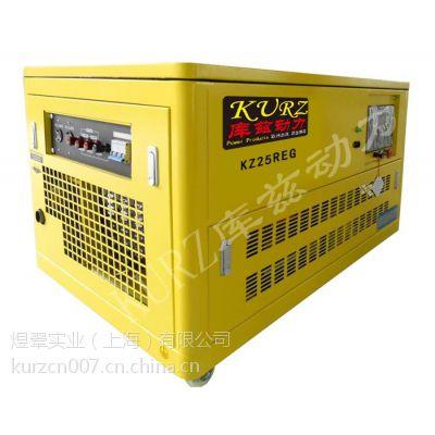 民用15KW汽油发电机什么品牌好