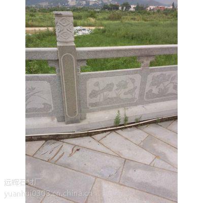 石材栏杆护栏,石材栏杆护栏多少钱一米, 线雕花岗岩栏杆