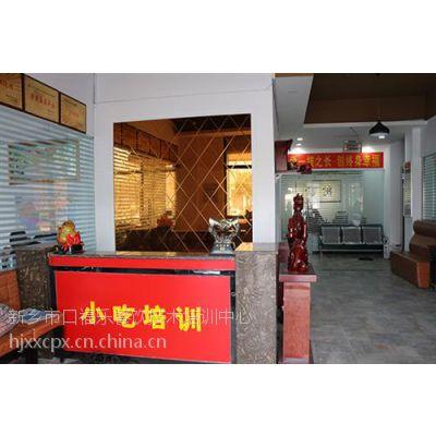 汇金香(图),烧烤技术培训中心,烧烤技术培训