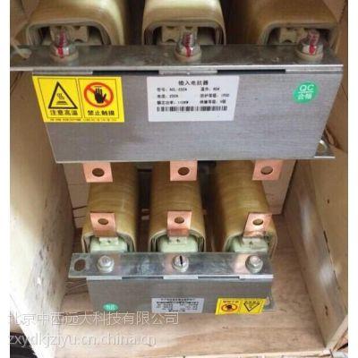 中西供电抗器 型号:SKSGC-250A/2.2V-110KW库号:M185866